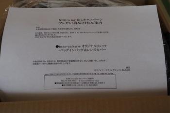 BA4602FD-0159-4448-B3E2-60D54579A299.jpeg