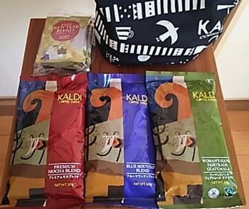 Kaldi_coffeehappybag2017-2.jpg