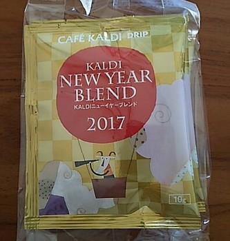 Kaldi_coffeehappybag2017-4.jpg
